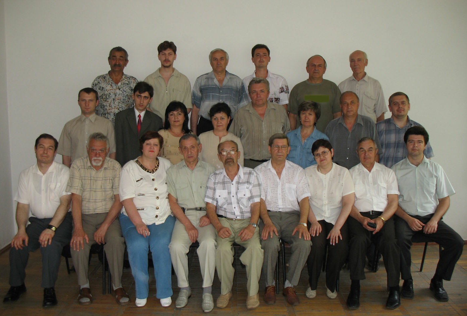 групповое фото сотрудников
